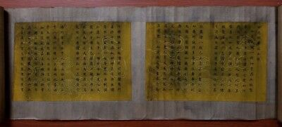 Unique Old China Handwriting Calligraphy Scroll Painting Marks CuiGuYuan KK232