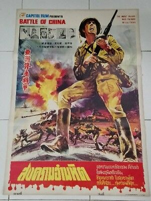 "Movie Poster BATTLE OF CHINA 21x30"" 1 Side Thai Version Wall Promo Epic RARE"
