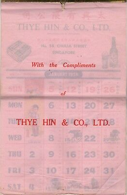 Singapore: Colour Printed Complete Large Calendar item for 1958 by Thye Hin Co