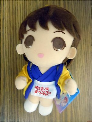 "Yumi UFO Catcher 7"" Plush Figure Toy Banpresto Cute Chobits Chi CLAMP NEW W/TAG"