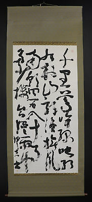 JAPANESE HANGING SCROLL ART Calligraphy  Asian antique  #E8921