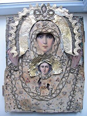 """Antique 19c Russian Orthodox Hand Painted Wood Icon """"Theotokion of the Sign"""""""