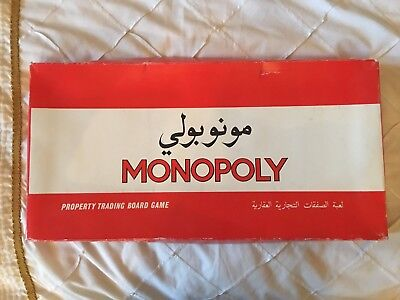 Monopoly Vintage Arabic Board Game 1972 made in England