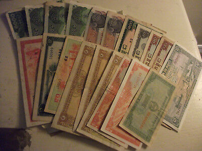 lot of 20 Cambodia world foreign banknotes