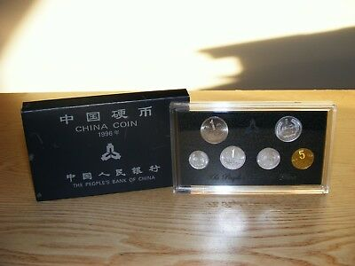 China 1996 Currency Coins Set - Complete 6 Coins Uncirculated