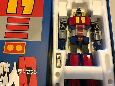 World Scope Daitetsujin 17 series - No. 17 ONE SEVEN Action Figure - USED