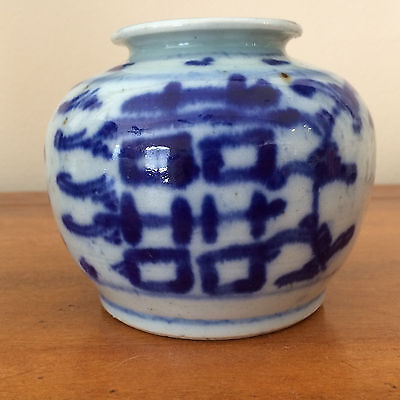 Chinese Ink Pot Inkwell Glazed Blue & White Double Happiness No Mark ~ 3 1/2""