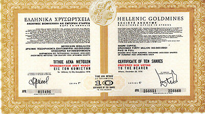Greece. Hellenic Goldmines Title of 10 Shares Bond Stock Certificate 1976