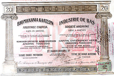 Greek Hosiery Industry Title of 20 Shares Bond Stock Certificate 1932