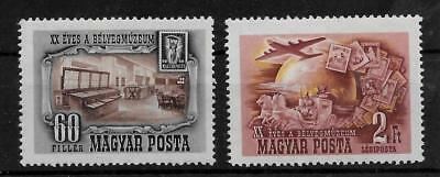 HUNGARY - 1950 Post Office Philatelic Museum Anniversary - Complete Set - MH