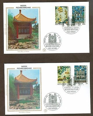 Vatican City Sc# 861-4, Diocese of Beijing-Nanking on 2 First Day Covers