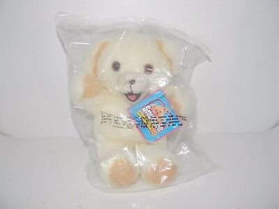 """New in Package Lever Snuggle Bear Plush 10"""" Fabric Softener Teddy 1996"""