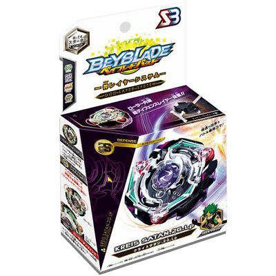 2018 NEW Beyblade Burst B-74 Starter Zeno Excalibur With Launcher Gifts For Kids