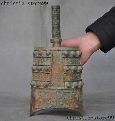 Old Chinese Sacrifice Bronze Beast Pattern Musical Instruments Chimes Chime Bell