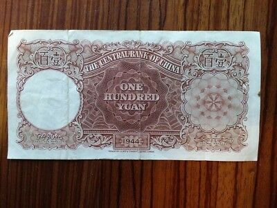 The Central Bank of China--One Hundred Yuan--1944