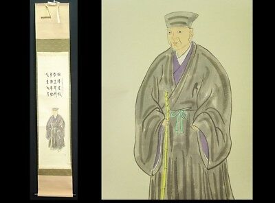 JAPANESE antique hanging scroll Figure SEN NO RIKYU tea ceremony from JAPAN a485