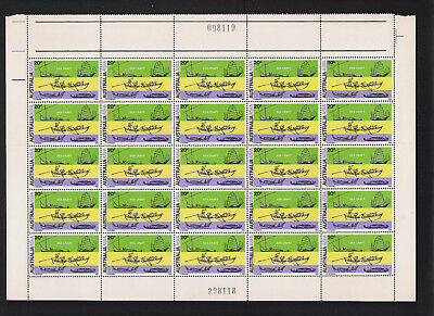 1971 - 20c AUSTRALIA / ASIA SHEET 25 INCLUDING LISTED VARIETY - MUH - SUPERB