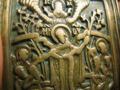 Enamel ! Nice Late Medieval Period  Bronze Icon  #27