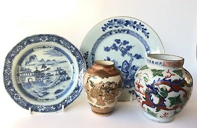2 Antique 18th Century Chinese Porcelain Plates + a Chinese and a Japanese Vase