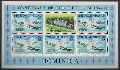 Dominica 1974 UPU large minisheets, ships & planes, mnh tone