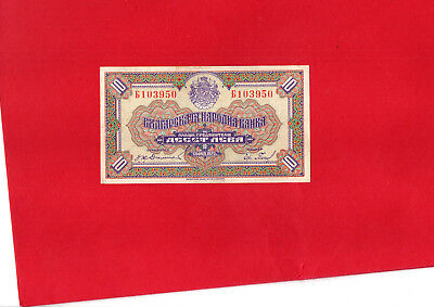 Bulgaria 10 Leva 1922 About Unc Condition -  Made In Usa At 1922
