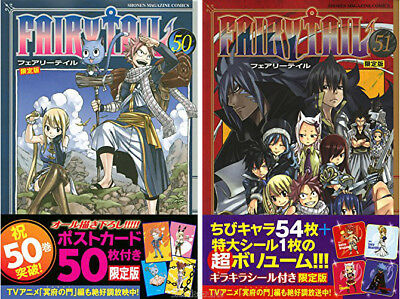 FAIRY TAIL Vol.50+51 Limited Edition Set Manga+50 Post Card+55 Sticker Japan DHL