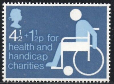 (Ref-12264) Great Britain 1975 Health & Handicap Funds  SG.970 Mint (MNH)