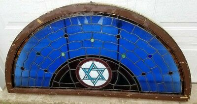 Antique Cobalt Blue Stained & Slag Glass Window Jewish Star of David 1800's Rare