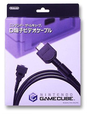 Nintendo GameCube D Terminal video cable Komponenten Kabel (Component Cable)