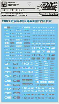 D.L Number Waterslide Decal for gundam model (Grey & White)