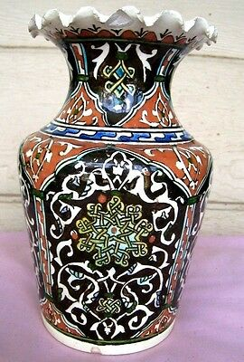 Mid-Eastern/Arab Antique Vase.......with scalloped top.....very old and colorful
