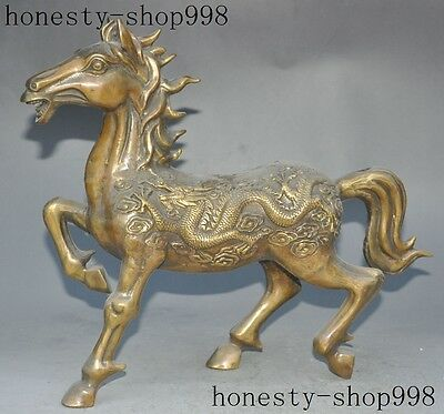 "11""Old China Fengshui Bronze Success Dragon Phoenix zodiac Animal Horses Statue"