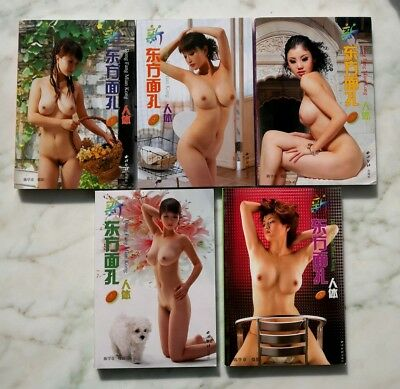 Chinese Human Naked Girl Body Nude Photography Arts Paper Book Collection