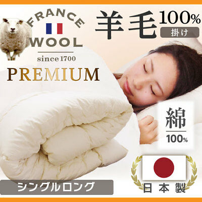 Japanese futon Comforters France wool 100% Japan Single, Semi-Double, Double