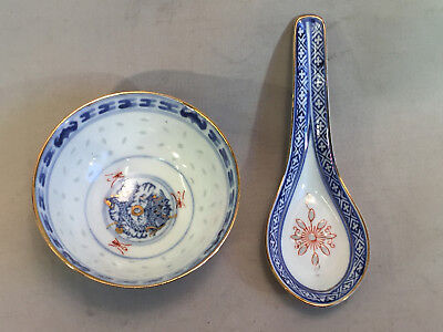 Rice Grain Porcelain Bowl and Spoon with Hand Painted Gold, Red, & Green Accents