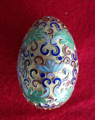 "Brass Cloisonne Egg Very Fine Details Multi Color Inlay 2-1/2"" Tall"