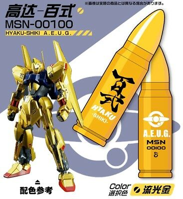Mobile Suit Gundam Bullet Vacuum Insulated Thermos Cup Stainless Steel Tea Mug
