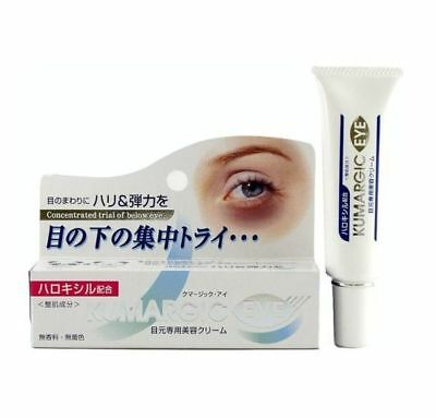 Hadariki Kumargic Dark Bag Circles Below Under Eye Cream 20g japan