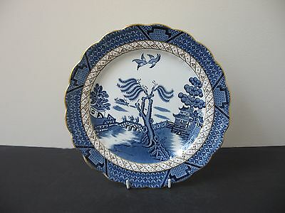 "Vtg BOOTHS ENGLAND ""REAL OLD WILLOW"" GOLD ACCENTS PLATE 9 1/2"" BLUE WHITE"
