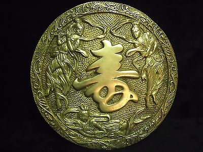 """19Th Century 8 3/4"""" Chinese Hammered Brass Dancer And Musician Girl Trivet"""