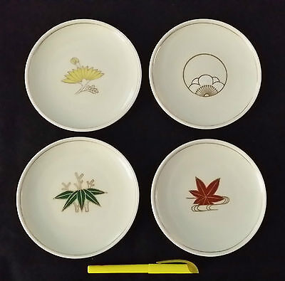 Very Unusual Set of 4 Plates Japan/Japanese from Japan-ship free