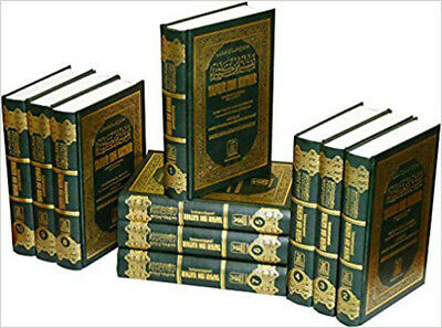 Tafsir Ibn Kathir (10 Volume Set) By Hafiz Ibn Kathir - NEW PRINT!