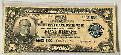 PHILIPPINES - (Under US Admin), PNB 5 Pesos, Series 1921, P#53, McKinley, VF