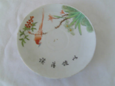 Antique Handmade Chinese Bird And Tree Decorative Plate