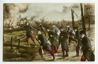 WWI ww1 First World War One 1 French SOLDIERS ATTACK to Victory photo postcard
