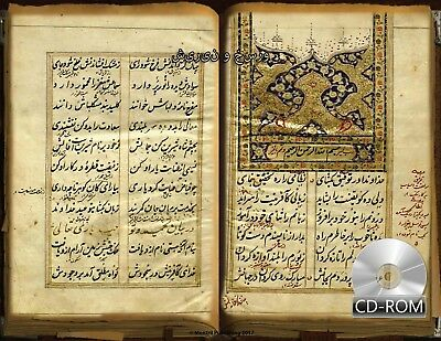 Shirin va Khusraw 1857 AD Arabic calligraphy Illuminations Manuscripts