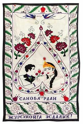 "Uzbek Unusual Wild Silk Hand- Embroidered Suzani  ""young Couple"" A9744"