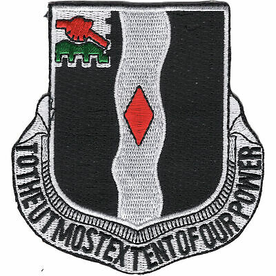 60th Infantry Regiment Patch To The Utmost Extent Of Our Power
