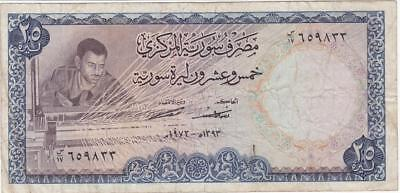 Syria 25 Pounds 1973 Banknote vintage Paper Money 21