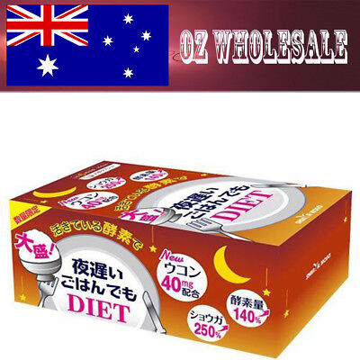 Brand NEW Shinyakoso 30 DAYS Late Night Diet Supplement Tablet Large Weight Loss